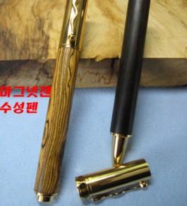 마그넷젠수성펜